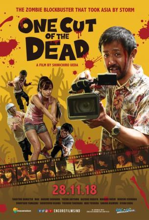 One Cut Of The Dead Cgv Cinemas